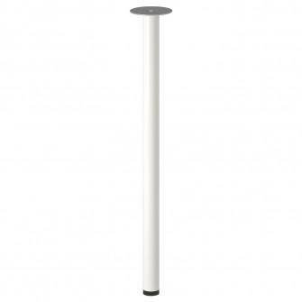 IKEA ADILS Picior, alb