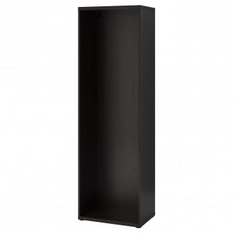 IKEA BESTA Cadru, negru-maro, 60x40x192 cm