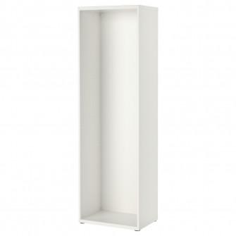 IKEA BESTA Cadru, alb, 60x40x192 cm