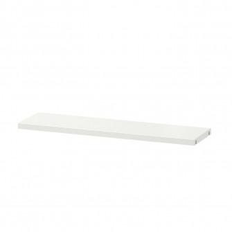 IKEA BESTA Polita, alb, 56x16 cm