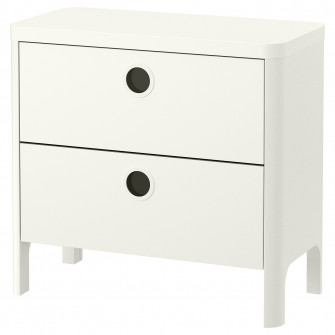 IKEA BUSUNGE Comoda 2 sertare, alb, 80x75 cm