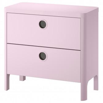 IKEA BUSUNGE Comoda 2 sertare, roz deschis, 80x75 cm