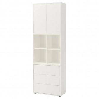 IKEA EKET CombinaTie corp cu picioare, alb, 70x35x212 c