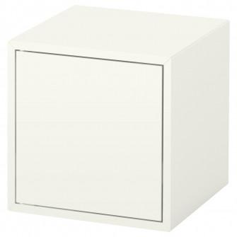 IKEA EKET CombinaTie corp suspendat, alb, 35x35x35 cm