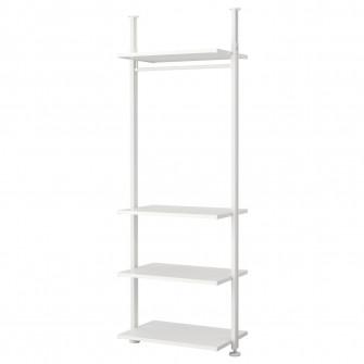 IKEA ELVARLI 1 sectiune