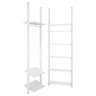 IKEA ELVARLI 2 sectiuni