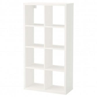 IKEA FLYSTA Etajera, alb, 69x132 cm