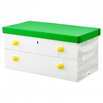 IKEA FLYTTBAR cutie cu capac