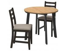 Set mese si scaune IKEA