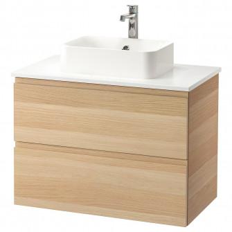 IKEA GODMORGON/TOLKEN / HORVIK suport lavoar+blat 45x45