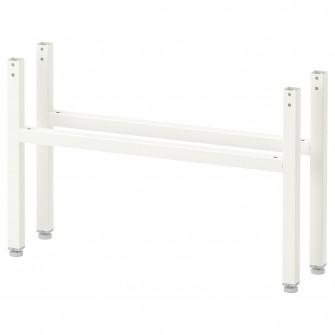 IKEA HALLAN Picior, alb, 29 cm