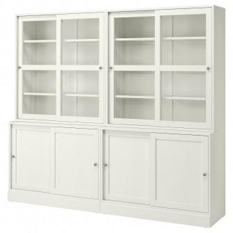 IKEA HAVSTA Combinatie depozitare usi glisante, alb, 24