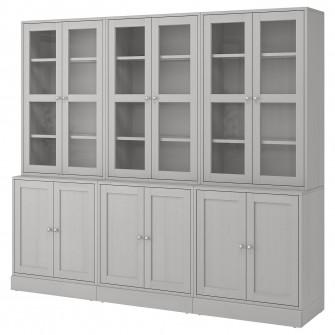 IKEA HAVSTA Ansamblu depozitare+usi sticla, gri, 243x47