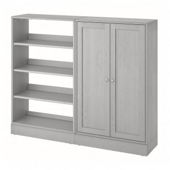 IKEA HAVSTA Ansamblu depozitare, gri, 162x37x134 cm