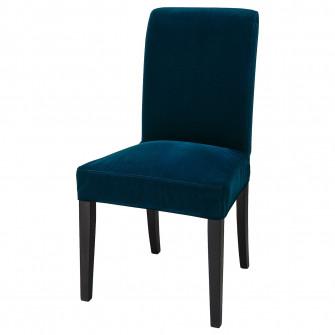 IKEA HENRIKSDAL Scaun, maro inchis, Djuparp verde-albas