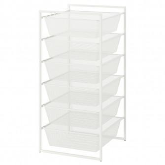 IKEA JONAXEL Cadru + cosuri metalice, 50x51x104 cm