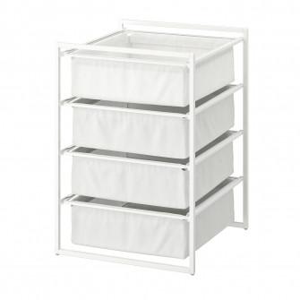 IKEA JONAXEL Cadru + cosuri textile, 50x51x70 cm