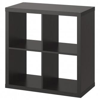 IKEA KALLAX Etajera, negru-maro, 77x77 cm