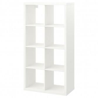 IKEA KALLAX Etajera, alb, 77x147 cm