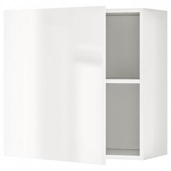 IKEA KNOXHULT Corp suspendat cu usa, lucios alb