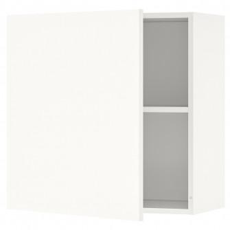 IKEA KNOXHULT Corp suspendat cu usa, alb