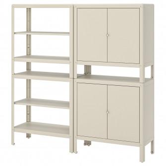 IKEA KOLBJORN Etajera cu 2 corpuri, bej, 171x37 cm