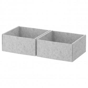 IKEA KOMPLEMENT Cutie, gri, 25x27x12 cm