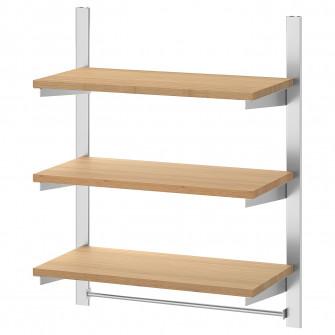 IKEA KUNGSFORS Sina suspensie cu polite si bara, inox,