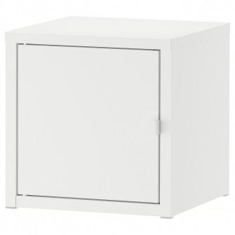 IKEA LIXHULT Corp, metal, alb, 25x25 cm