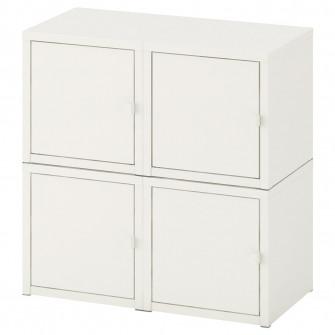 IKEA LIXHULT CombinaTie corp suspendat, alb, 50x25x50 c