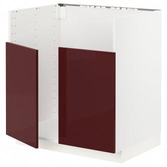 IKEA METOD Corp baza BREDSJON chiuveta 2 cuve - alb Kal