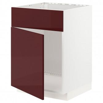 IKEA METOD Corp baza chiuveta+usa/front - alb Kallarp,