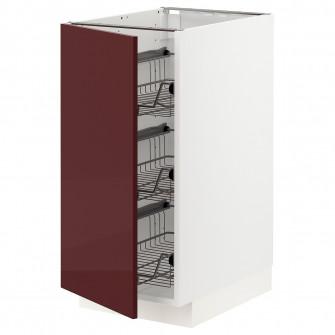 IKEA METOD Corp baza+cosuri metal - alb Kallarp, lucios