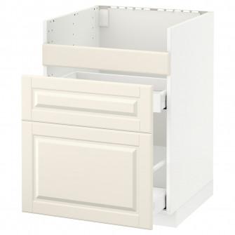 IKEA METOD Corp baza BREDSJON chiv/3frnt/2sert - alb, B