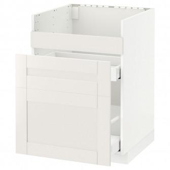 IKEA METOD Corp baza BREDSJON chiv/3frnt/2sert - alb Ma