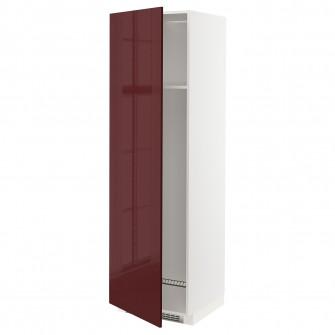 IKEA METOD Corp inalt frigider/congelator+usa, alb Kall