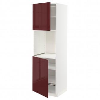 IKEA METOD Corp inalt cuptor+2usi/polite, alb Kallarp,