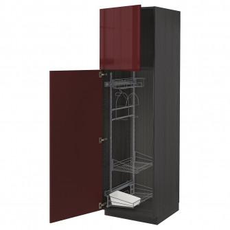 IKEA METOD Corp inalt+curatare interioara, negru Kallar