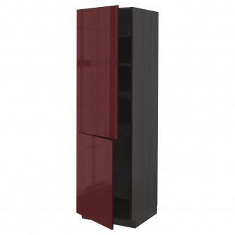 IKEA METOD Corp inalt+polite/2usi, negru Kallarp, lucio