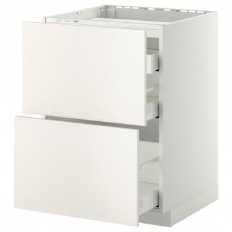 IKEA METOD / MAXIMERA Corp baza plita/2fronturi/3sert,