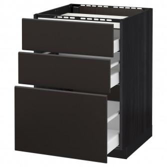IKEA METOD / MAXIMERA Corp baza plita/3fronturi/3sertar