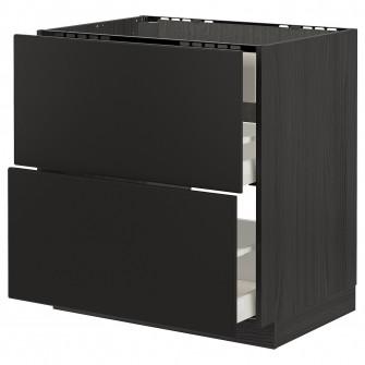 IKEA METOD / MAXIMERA Corp baza plita/hota int+sertar,