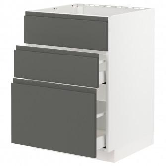 IKEA METOD / MAXIMERA Masca chiuveta+3fronturi+2sertare