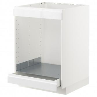 IKEA METOD / MAXIMERA Corp baza plita+cuptor+sertar, al