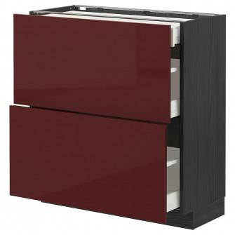 IKEA METOD / MAXIMERA Corp baza 2fronturi/3sertare - ne