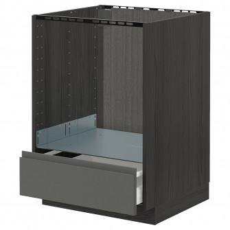 IKEA METOD / MAXIMERA Corp baza cuptor+sertar, negru, V
