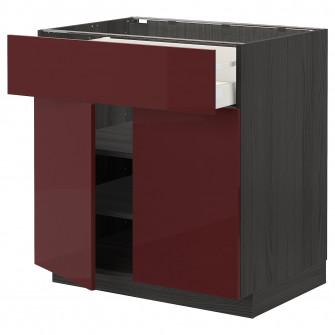 IKEA METOD / MAXIMERA Corp baza+sertar/2usi - negru Kal