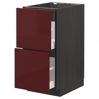 IKEA METOD / MAXIMERA Corp baza 2fronturi+2sertare - ne