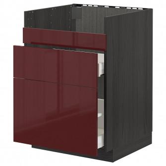 IKEA METOD / MAXIMERA Corp baza BREDSJON chiv/3frnt/2se