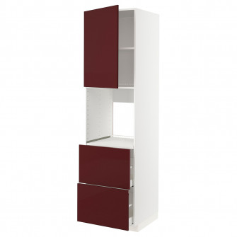 IKEA METOD / MAXIMERA Corp inalt cuptor+u/2fr/2sr, alb